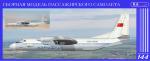 1-144-Antonov-An-26