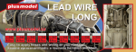 Lead-wire-LONG-10-mm-oloveny-drat-dlouhy