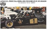 1-20-Lotus-72E-1973-GP-Sweden-front-full-wheels