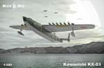 1-350-Kawanishi-KH-03