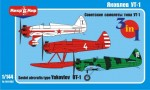 1-144-Soviet-aircraft-type-Yakovlev-UT-1-UT-1B-UT-1-hydro-3-in-the-box