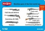 1-32-WWI-machine-guns