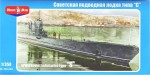 1-350-WWII-Soviet-submarine-type-S-re-issue-of-AMP302