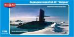1-350-SSN-637-Sturgeon-U-S-submarine