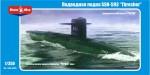 1-350-SSN-593-Thresher-U-S-submarine