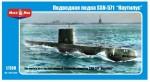 1-350-SSN-571-Nautilus-U-S-nuclear-submarine