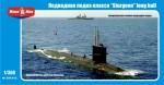 1-350-U-S-nuclear-powered-submarine-Sturegon-class-long-hull