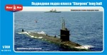 1-350-U-S-nuclear-powered-submarine-Sturegon-class-long-hull