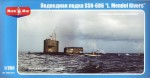 1-350-U-S-nuclear-powered-submarine-SSN-686-Mendel-Rivers