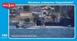 1-350-Zaporizhzhia-Ukrainian-submarine-project-641-Foxtrot-class
