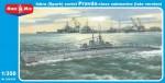 1-350-Iskra-Spark-Pravda-class-Soviet-submarine-late-version