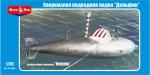 1-35-German-midget-submarine-Delphin-1