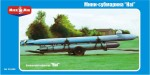 1-35-German-mini-submarine-Hai