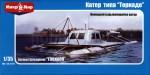 1-35-German-sprengboot-Tornado