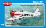 1-48-Yakovlev-UT-1-Soviet-training-aircraft