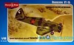 1-48-Yakovlev-UT-1B-Soviet-light-attack-aircraft