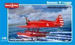 1-48-Yakovlev-UT-1-Soviet-hydroplane