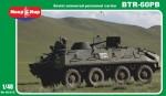 1-48-BTR-60PB-Soviet-armoured-personnel-carrier