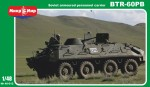 1-48-BTR-60PB-Soviet-armoured-personnel-carrier