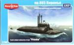 1-144-Soviet-midget-submarine-of-type-Piranha