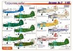 RARE-1-48-Antonov-AN2-Worker-of-the-Sky