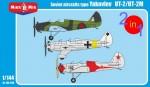 1-144-Yakovlev-UT-2-UT-2M-2-kits-in-the-box