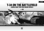 T-34-on-the-battlefield