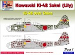1-48-Kawasaki-Ki-48-Ib-Ki-48-IIb-over-China-Pt-1
