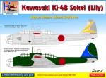 1-72-Kawasaki-Ki-48-II-Japan-Home-Island-Defence-Pt-2