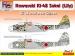 1-72-Kawasaki-Ki-48-II-over-New-Guinea-Pt-3