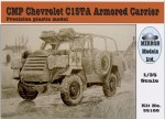 1-35-CMP-C15TA-Armored-Carrier