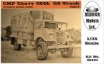 1-35-CMP-Chevy-C60L-GS-Truck
