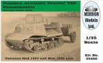 1-35-Russian-Artillery-Tractor-T20