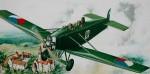 1-48-Avia-BH-11