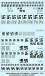 1-48-SWASTIKAS-FOR-GERMAN-FIGHTERS-WW2
