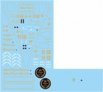 1-43-Lotus-97T-Repaint-Decal-Tameo