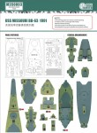1-350-USS-MISSOURI-BB-63-1991-FOR-TAMIYA-78029