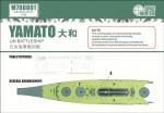 1-700-IJN-Battleship-YAMATO-FOR-FUJIMI-42135