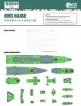 1-700-HMS-NAIAD-FOR-FLYHAWK-1112