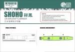 1-700-IJN-AIRCRAFT-CARRIER-SHOHO-FOR-FUJIMI-431277