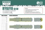 1-700-IJN-AIRCRAFT-CARRIER-RYUJYO-FOR-FUJIMI-430898