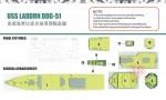 1-700-USS-Lassen-FOR-HOBBYBOSS-83412