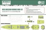 1-700-USS-Arleigh-Burke-FOR-HOBBYBOSS83409