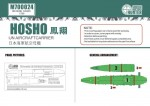 1-700-WWII-Japanese-Naval-Aircraft-Carrier-HOSHO-FOR-FUJIMI-430485