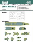 1-700-Light-Cruiser-Chung-King-FOR-FLYHAWK-FH1111