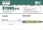 1-700-IJN-AIRCRAFT-CARRIER-RYUHO-FOR-FUJIMI-431086DECK-PAINT-MASK