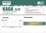 1-700-IJN-AIRCRAFT-CARRIER-KAGA-FOR-FUJIMI-430300