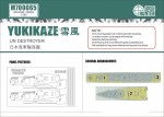 1-700-IJN-DESTROYER-YUKIKAZE-FOR-FUJIMI-400969