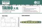 1-700-TAYIHO-IJN-AIRCRAFFTCARRIER-FOR-FUJIMI-431017