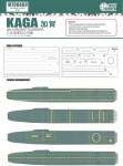 1-700-KAGA-IJN-AIRCRAFTCARRIER-FLIGHT-DECK-MARK-PAINT-MASK-FOR-FUJIMI-430300